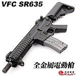 點一下即可放大預覽 -- VFC SR635 8吋 全金屬電動槍,電槍