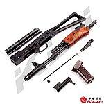 點一下即可放大預覽 -- 利成 LCT LCKS74 AKS74 Wood Conversion Kit 電動槍套件組