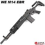點一下即可放大預覽 -- 特價!短版~WE M14 EBR GBB 瓦斯氣動槍,瓦斯槍