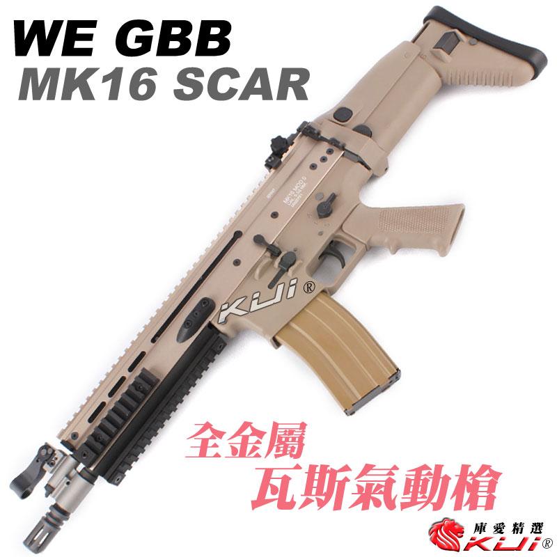 �}���� �F��~WE SCAR MK16 GBB �����ݥ˴���ʺj�A�˴��j�A��j(��u�i�ʺj��~����y�O)