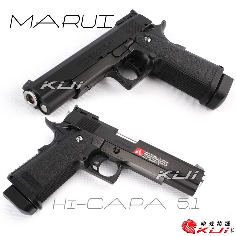 日本 馬牌 MARUI Hi-CAPA 5.1 瓦斯槍