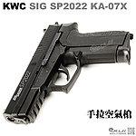 點一下即可放大預覽 -- 限量優惠!KWC SIG SP2022 KA-07X 手拉空氣槍,手槍
