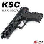 點一下即可放大預覽 -- KSC/KWA H&K MK23 USSOCOM 瓦斯槍,手槍,BB槍