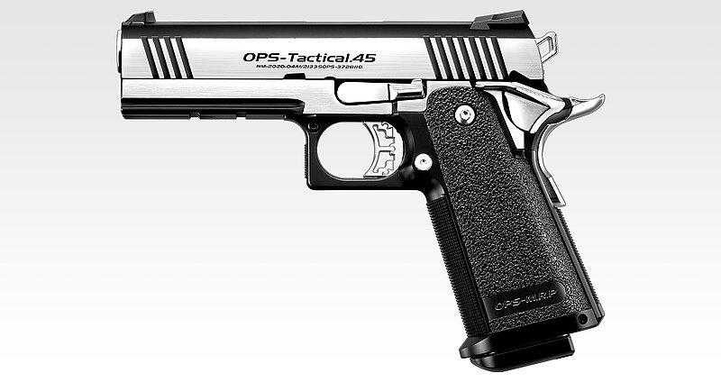 日本馬牌 MARUI HI-CAPA 4.3 Custom 瓦斯槍~到貨囉!
