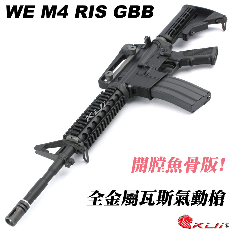 �}��������~WE M4 RIS GBB �����ݥ˴���ʺj�A�˴��j�A��j(��u�i�ʺj��~����y�O)