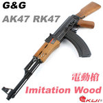 �I�@�U�Y�i��j�w�� -- ���q�u�f�I�ǩ� G&G AK47 RK47 Imitation Wood �q�ʺj�A�q�j(�j���i��)