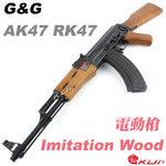 �I�@�U�Y�i��j�w�� -- �ǩ� G&G AK47 RK47 Imitation Wood �q�ʺj�A�q�j(�j���i��)