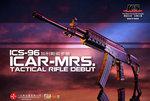 點一下即可放大預覽 -- 一芝軒 ICS TOD-MRS 加利步槍,戰術軌道槍,電動槍(ICS-96)