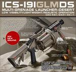點一下即可放大預覽 -- 沙色~一芝軒 ICS GLM 多管榴彈發射器、撒旦之輪(ICS-191)