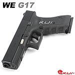 特價!限量優惠!WE G17 克拉克 瓦斯槍,手槍,BB槍(金屬滑套+金屬槍管)