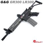 短版~怪怪 G&G GR300 LR300 電動槍,電槍
