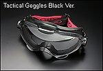 SRC 護目鏡,風鏡,戶外運動型眼鏡 - 生存遊戲 帶眼鏡可用 (黑色) (自行車,騎士可用)