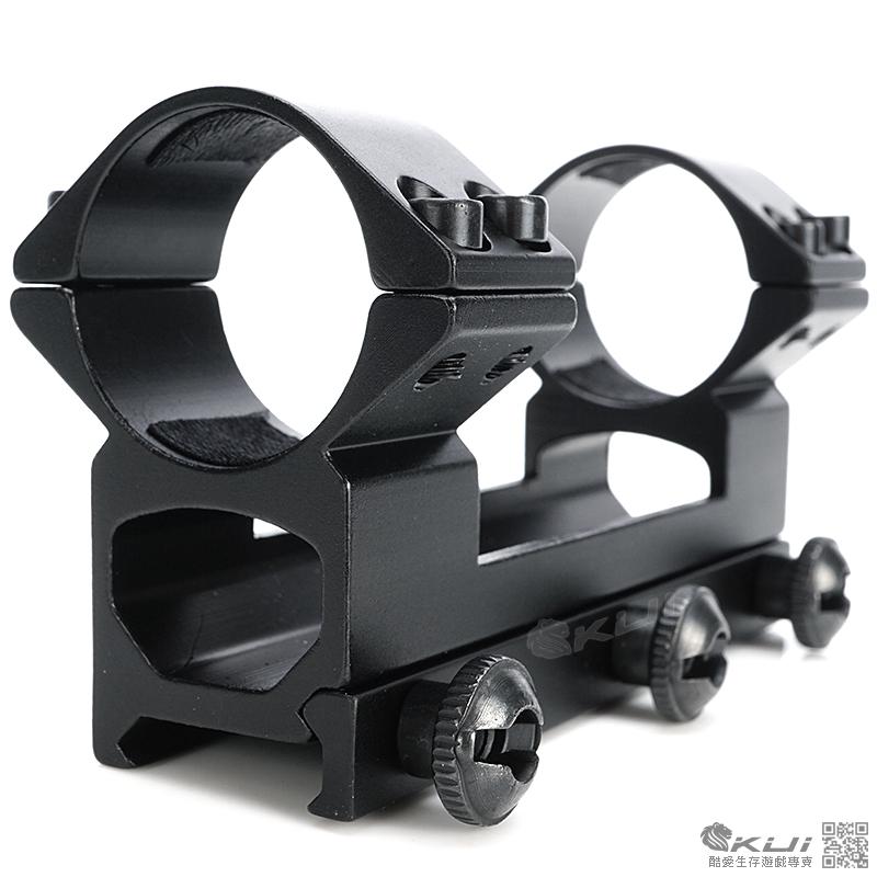 30mm 狙擊鏡連體鏡座,夾具,鏡環(20mm寬軌)
