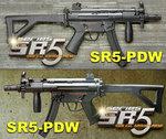 點一下即可放大預覽 -- 免運!SRC SR5 MP5 PDW 二代全金屬電動槍,電槍(GE-0542TM II)