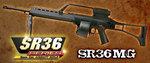 點一下即可放大預覽 -- 免運!SRC G36MG SR36MG 第三代電動槍,電槍,長槍,BB槍(GE-0635 III)