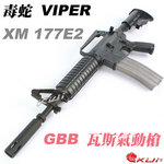 點一下即可放大預覽 -- 特價!毒蛇 VIPER XM 177E2 GBB 全金屬瓦斯氣動槍,瓦斯槍,長槍,BB槍(仿真可動槍機~有後座力)