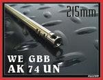 點一下即可放大預覽 -- 215mm~FALCON 戰隼 WE GBB AK74UN 6.03 開膛版專用精密管,內管,加長管,延長管