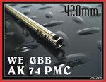 點一下即可放大預覽 -- 420mm~FALCON 戰隼 WE GBB AK PMC 6.03 開膛專用精密管,內管,加長管,延長管