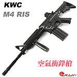 KWC M4 RIS 手拉空氣衝鋒槍,空氣槍,長槍,BB槍