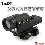 點一下即可放大預覽 -- 特價!1x24 反射式內紅點瞄準鏡,快瞄鏡(寬軌20mm)