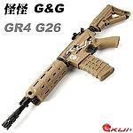 點一下即可放大預覽 -- 特價!沙色~怪怪 G&G GR4 G26 M4 Plastic Advanced DST 電動槍,電槍,長槍,BB槍(槍機可動)