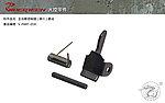 點一下即可放大預覽 -- 毒蛇 VIPER M4 M16 GBB 全自動控制器撥片總成