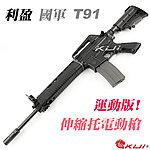 �B�ʪ�~�Q�� ��x T91 ���Y���q�ʺj�A�q�ʨB�j�A��j�A�q�j�ABB�j