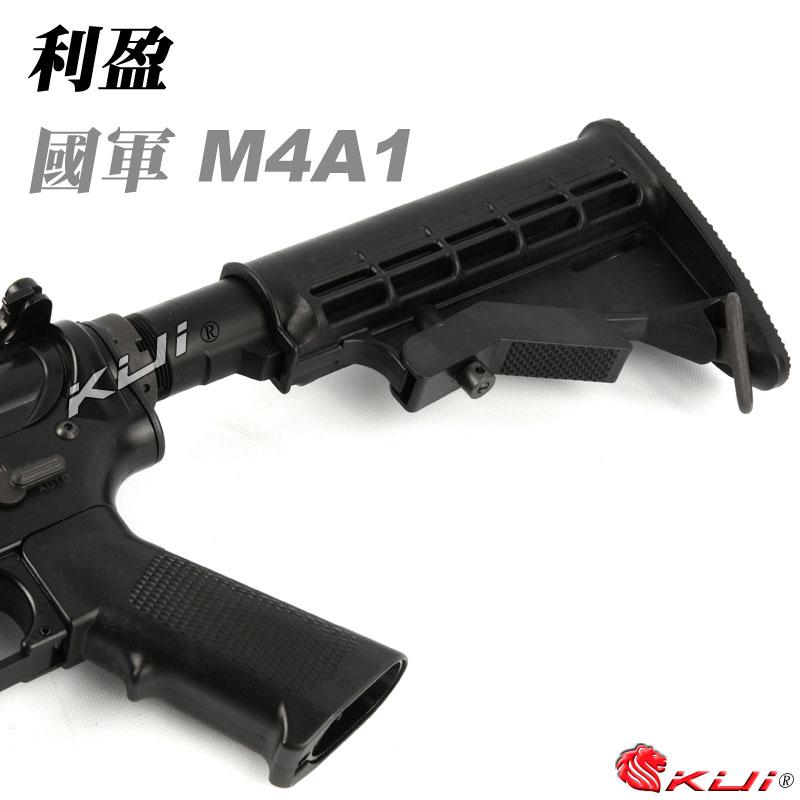 限量優惠!運動版~利盈 國軍 M4A1 電動槍,電動步槍,長槍