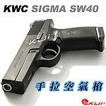 �I�@�U�Y�i��j�w�� -- �W�Ȱ���~KWC KA-27 SIGMA SW40 ��ԪŮ�j�A�Ů��j�ABB�j~���ݺj�ޡB���ݼu�X