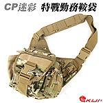 點一下即可放大預覽 -- CP迷彩~特戰勤務鞍袋,旅行包,單肩包,休閒包,斜背包