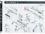 點一下即可放大預覽 -- KSC P226 進彈浮動嘴,推彈嘴,飛機嘴,氣室(編號#8)