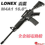 �I�@�U�Y�i��j�w�� -- LONEX �_�� 16�T M4A1 AEG �q�ʺj�A�B�j�A��j(L4-03)