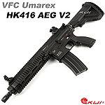點一下即可放大預覽 -- 反恐部隊都在用!VFC HK416 V2 AEG 全金屬電動槍,電槍,長槍,BB槍