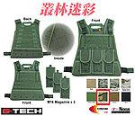 點一下即可放大預覽 -- 叢林迷彩~警星 G-Tech 軍警戰術裝備 模組化輕量背心式貼身袋,戰術背心,彈袋,彈夾袋,收納袋