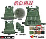 點一下即可放大預覽 -- 數位叢林~警星 G-Tech 軍警戰術裝備 模組化輕量背心式貼身袋,戰術背心,彈袋,彈夾袋,收納袋
