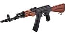 點一下即可放大預覽 -- 木紋~一芝軒 ICS MARM74 IK-74M 固定托電動槍,電槍,長槍,BB槍(ICS-36)(雙彈匣)