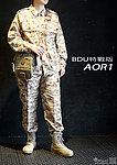 點一下即可放大預覽 -- XL號~BDU 美軍 沙漠數位 迷彩套服,迷彩服,戰鬥服,休閒服,戶外服,軍服,軍裝(衣服+褲子)
