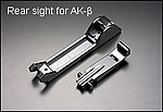 點一下即可放大預覽 -- SRC SR47 AK-β 照門(SAK-44)