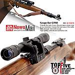 點一下即可放大預覽 -- 1.5x1.3 怪怪 G&G G980 KAR 98K 狙擊鏡,瞄具