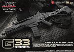 點一下即可放大預覽 -- 黑色~一芝軒 ICS G36 AAR 次世代折疊托電動槍,電槍,長槍,BB槍