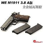 點一下即可放大預覽 -- 雙彈匣 A版~WE M1911 3.8 全金屬瓦斯槍,BB槍