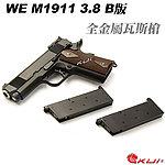點一下即可放大預覽 -- 雙彈匣 B版~WE M1911 3.8 全金屬瓦斯槍,BB槍