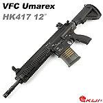 點一下即可放大預覽 -- 限量優惠!反恐部隊都在用!VFC HK417 12 伸縮托電動槍,長槍,BB槍