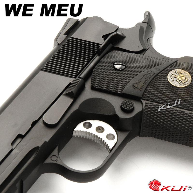 限量優惠!戰術軌道版~WE MEU 全金屬瓦斯槍,手槍