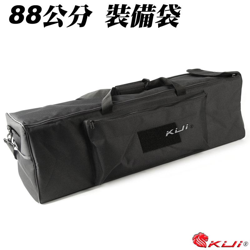 限量優惠!台灣製造 88公分 裝備袋,槍背袋,攜行袋,生存遊戲收納包