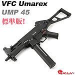點一下即可放大預覽 -- 標準版~VFC UMP 45 GBBR 瓦斯氣動槍,瓦斯槍,長槍,BB槍(仿真可動槍機~有後座力)