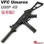 點一下即可放大預覽 -- 反恐部隊都在用!豪華版~VFC UMP 45 GBBR 瓦斯氣動槍,瓦斯槍,長槍,BB槍(仿真可動槍機~有後座力)