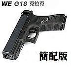 點一下即可放大預覽 -- 警星 MARUI KJ HI-CAPA 5.1 強力複進簧 擊鎚彈簧組(150%)(CAPA-02)