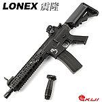 點一下即可放大預覽 --  LONEX 震隆 10.5吋 L4-SR AEG 電動槍,步槍,長槍(L4-10)