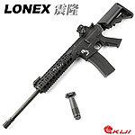 點一下即可放大預覽 -- LONEX 震隆 16吋 L4-SR AEG 電動槍,步槍,長槍(L4-12)